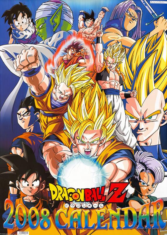 Dragon-Ball-Z-Calendrier-2008