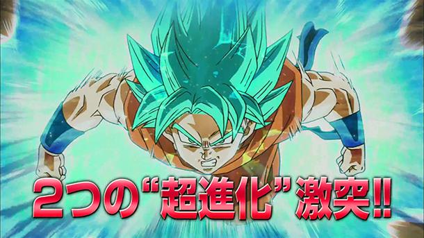 Dragon-Ball-Z-Fukkatsu-no-F-Sangoku-SGSSJ