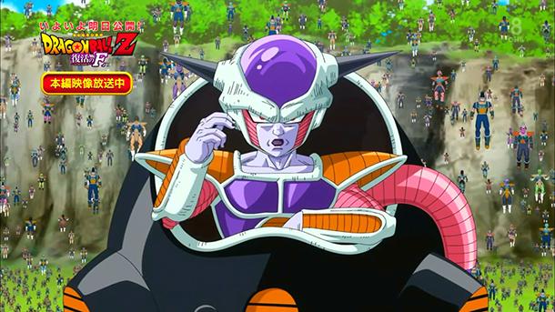 Dragon-Ball-Z-Fukkatsu-no-F-image-451