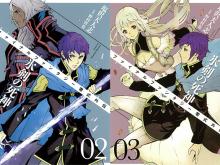Final-Fantasy-Type-0-Le-Guerrier-à-l'épée-de-glace-manga-tomes