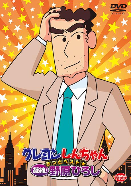 Hiroshi-Nohara
