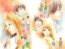 Orange-manga-illustration