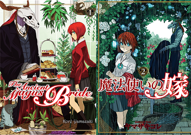 The-Ancient-Magus-Bride-manga-tomes