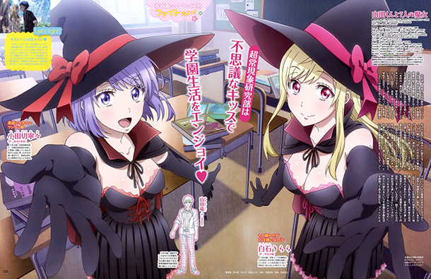 Yamada-kun-and-the-Seven-Witches-Visual-Magazine