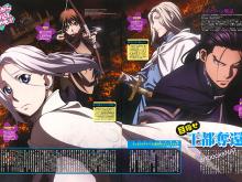 Arslan-Senki-anime-magazine-001