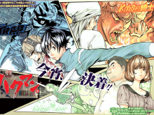 Bakuman-Manga-Illustration