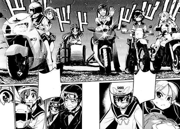 Bakuon-manga-extrait-008