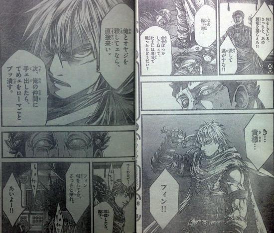 Bestiarius-manga-extrait-003