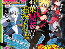 Boruto-Naruto-the-Movie-chara-design-001