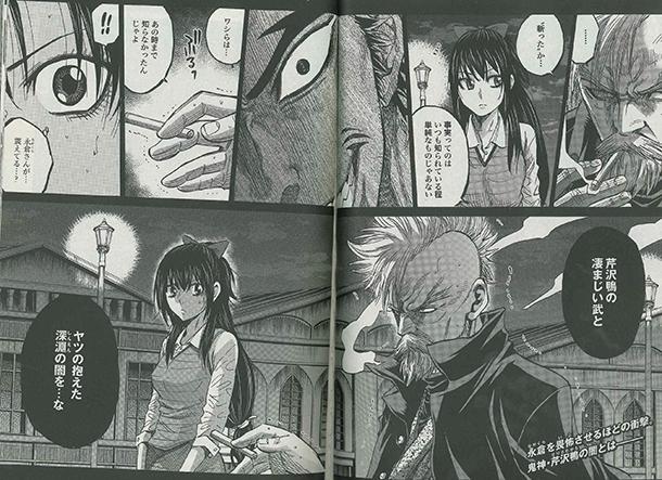Chiruran-manga-extrait-004