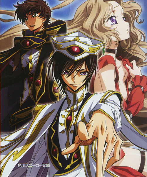 Code-Geass-Lelouch-of-the-Rebellion-visual-art