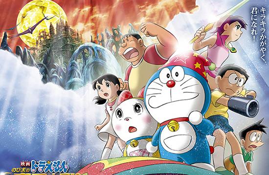 Doraemon-04