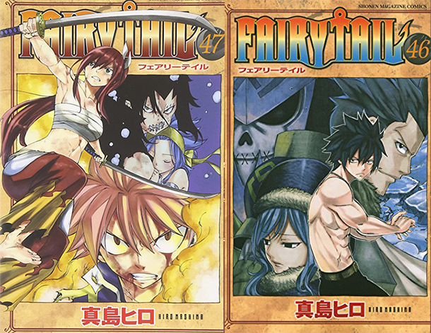 Fairy-Tail-manga-46&47