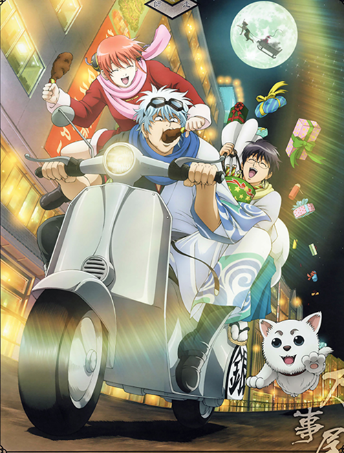 Gintama-anime-789