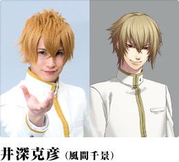 Kazama-Chikage-casting