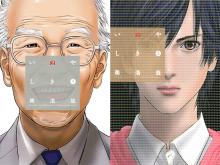 Last-Hero-Inuyashiki-manga