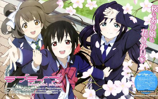 Love-Live-anime456