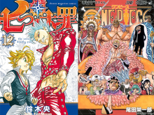 Nanatsu-no-Taizai-&-One-Piece