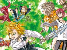 Nanatsu-no-Taizai-affiche-manga