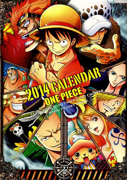 One-Piece-calendar-2014