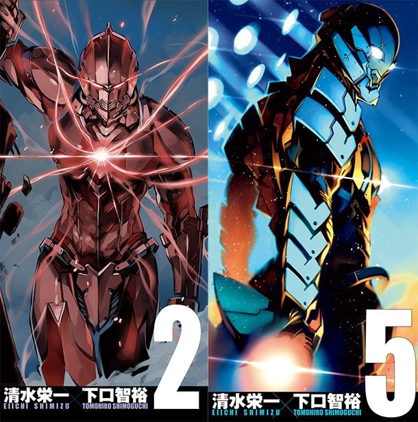Ultrman-manga-tomes