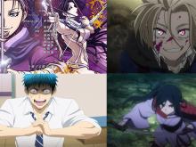 Animes-printemps-2015-affiche