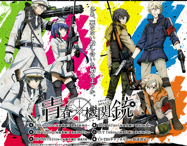 Aoharu-x-Kikanjuu-Visual-Art
