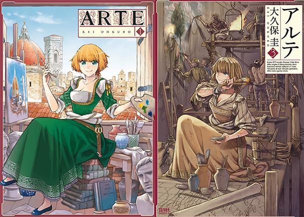 Arte-manga-tomes