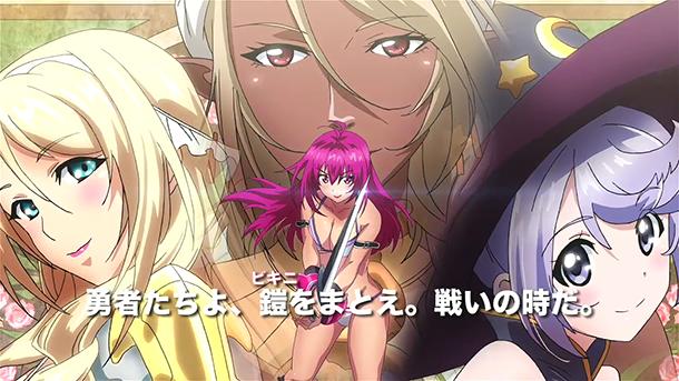 Bikini-Warriors-image-122