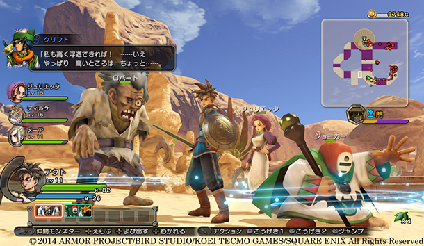 Dragon-Quest-Heroes-PS4-image-455