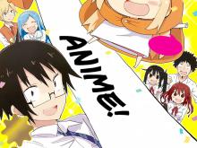 Himouto-Umaru-chan-illustration-annonce-anime-tv