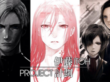 Project-Itoh-visual-2