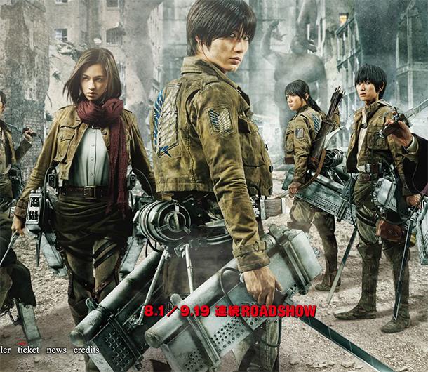 Shingeki-no-Kyojin-image-trailer-affiche