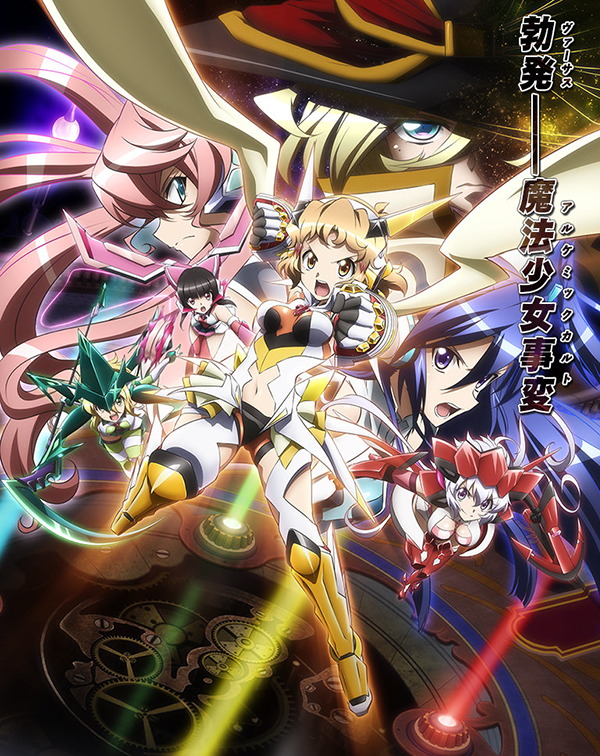 Symphogear-GX-visual-art