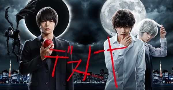 drama-deathnote_Visual