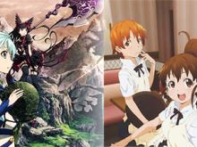 gate-&-working-anime-affiche