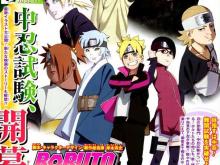 Boruto-Naruto-the-Movie-Visual-Art-2-SD