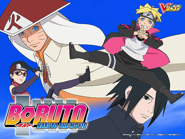Boruto-Naruto-the-Movie-illustration