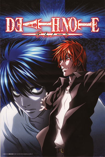 Death-Note-anime-illustration