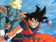 Dragon-Ball-Super-op-SD-004