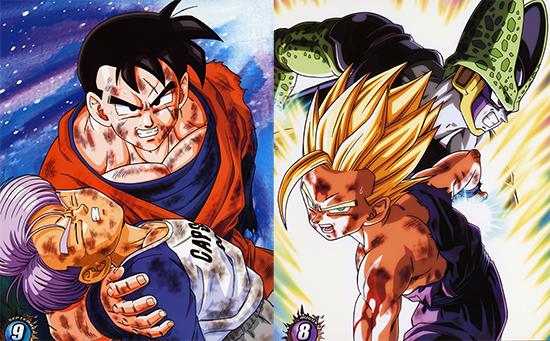 Dragon-Ball-Z-saga-Cell