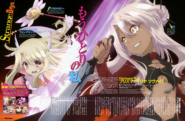 Fate-kaleid-liner-Prisma-Illya
