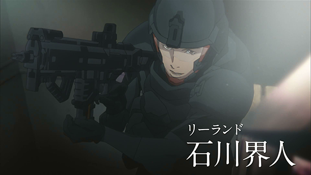 Genocidal-Organ-anime-image-001