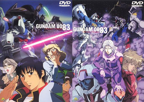Gundam-0083-DVD