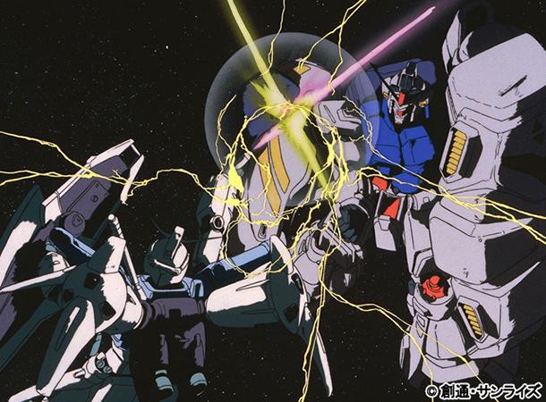 Gundam_0083_image1