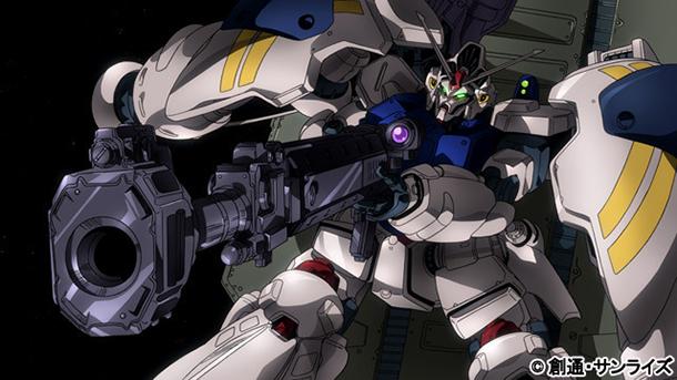 Gundam_0083_image2