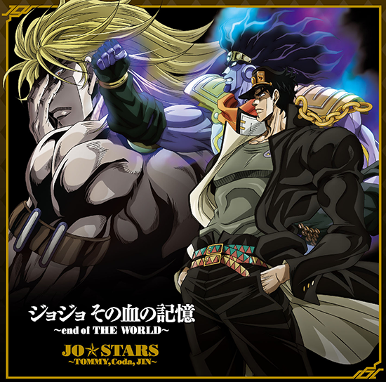 Jojo-Stardust-Crusaders-001