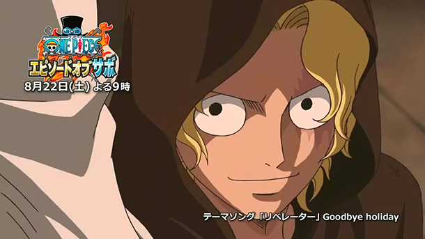 One-Piece-Episode-of-Sabo-008