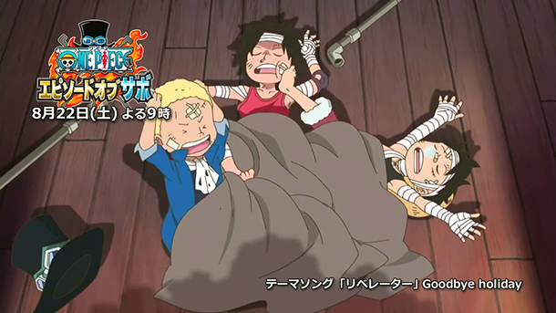 One-Piece-Episode-of-Sabo-009