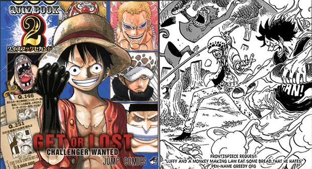 One-Piece-manga-007